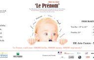 HKTA - LE PRENOM - Online Booking (new)