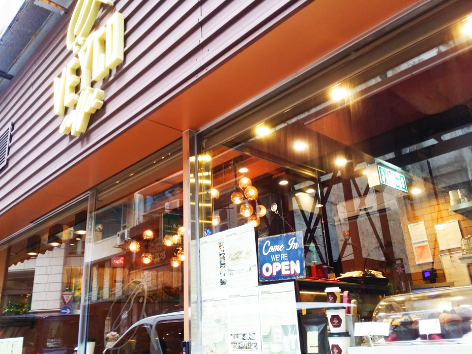 Veygo Coffee & Tea shop - Sheung Wan