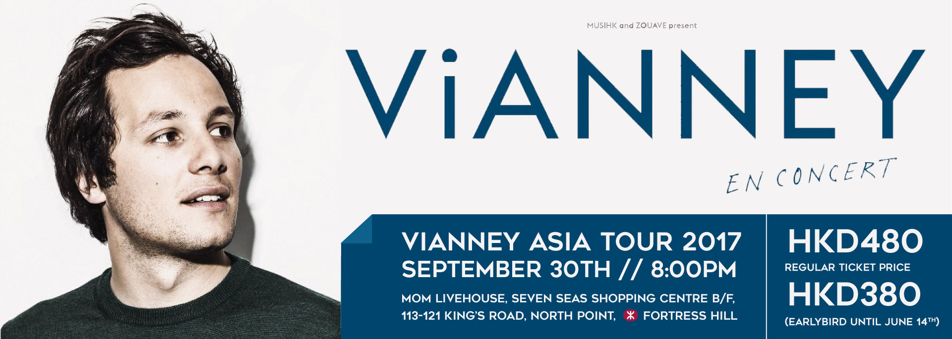 VIANNEY 'Asia Tour 2017' - Buy Tickets Hong Kong 2017